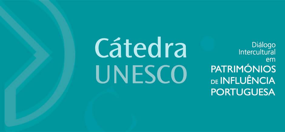 DPIP_site_slide_Catedra_UNESCO_v.05